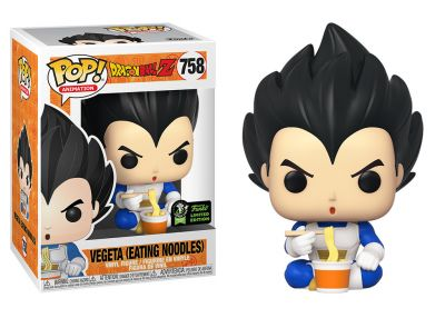 Dragon Ball Z - Vegeta 9